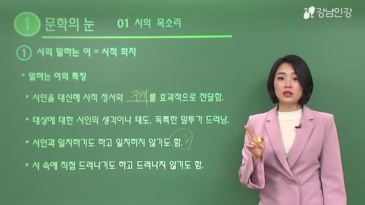 중2-1 국어 천재(노미숙) 체크체크