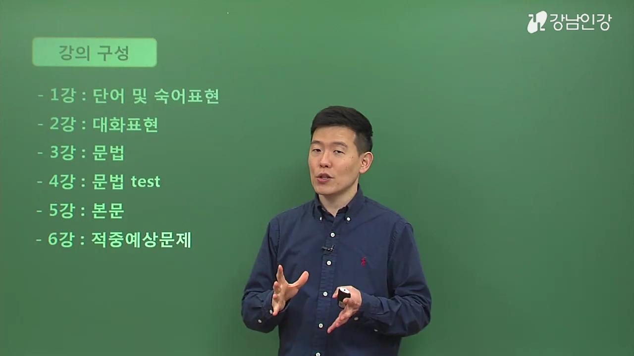 중2-1영어 천재(정사열) 교과서 평가문제집