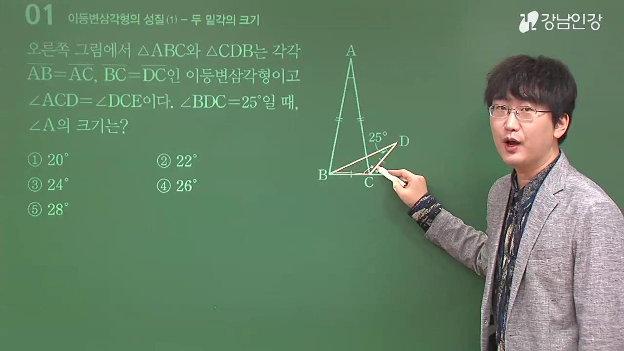 블랙라벨 수학 2-2 (15개정)