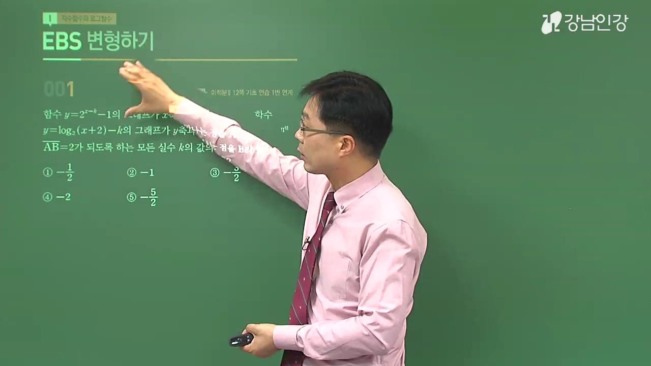 EBS 수능특강 유사변형N제 수학가형  (2020 수능대비)