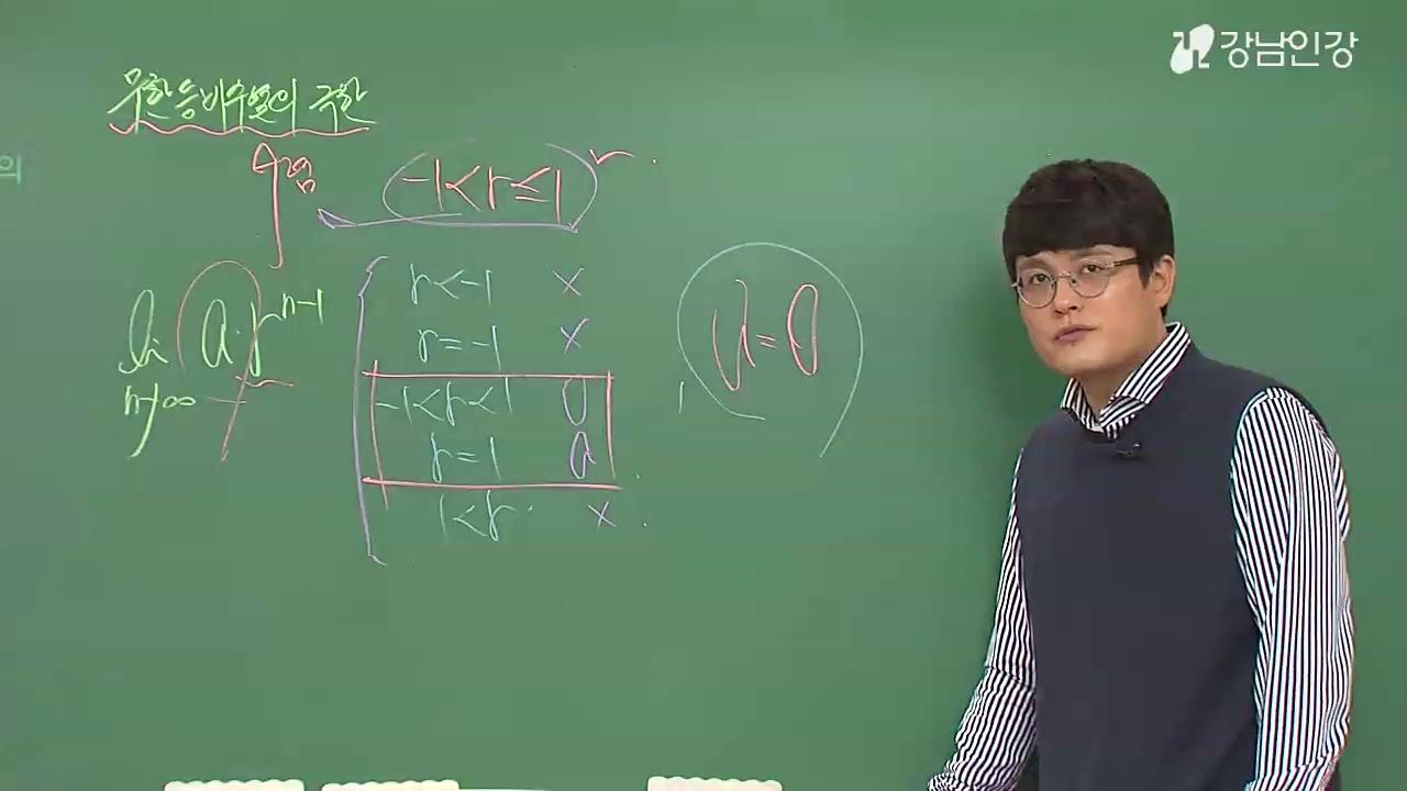 일등급 수학 미적분 (2015개정)