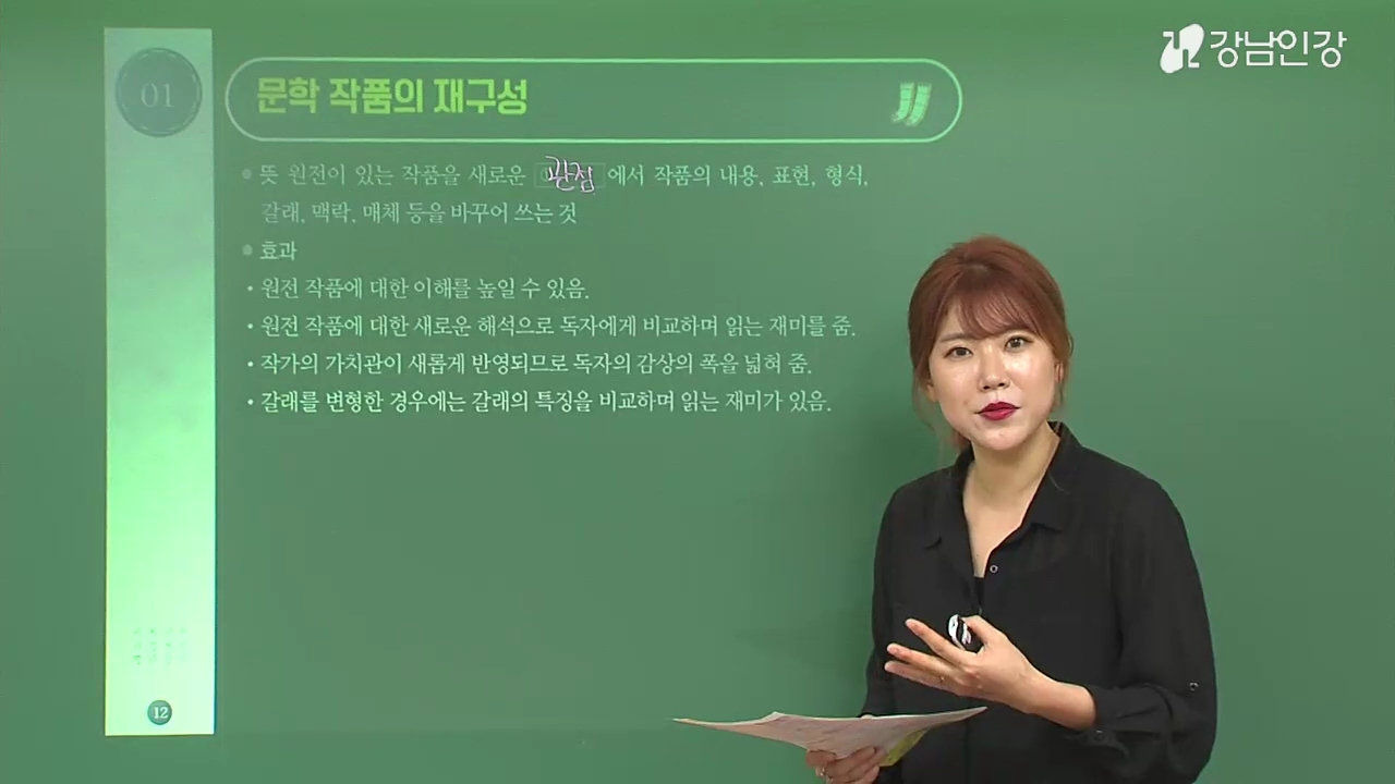 중2-2 국어 천재(박영목) 체크체크