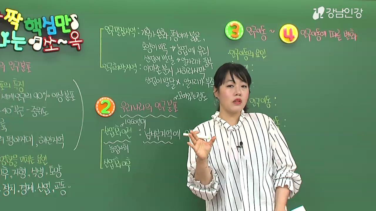 체크체크 사회 2-2 (15개정)