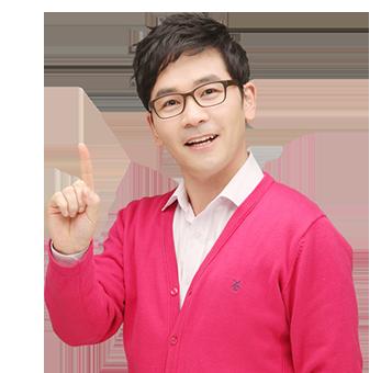 류성완 선생님