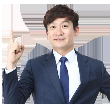 마진호 선생님