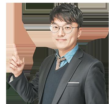 김상근(입시) 선생님