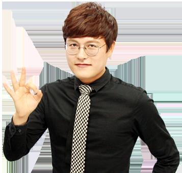 허준성 선생님
